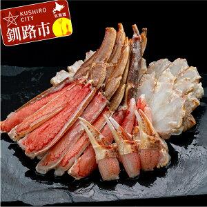 【ふるさと納税】かに鍋用 生冷凍ずわいかにポーションセット1.0kg入 Ta505-C112