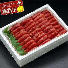 【ふるさと納税】たっぷり2kg明太子(特)1本羽 Ta505-C213