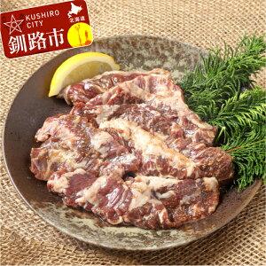 【ふるさと納税】北海道産牛リブロース特製味付サガリ肉500g×1 Ta501-B275