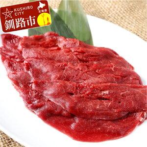 【ふるさと納税】鹿肉しゃぶしゃぶ用 500g×1 Ta501-A122