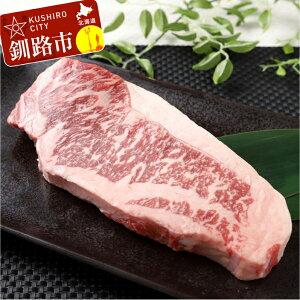 【ふるさと納税】北海道産牛リブロース ステーキ用300g×1枚(F1) Ta502-B115