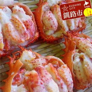 【ふるさと納税】花咲甲羅盛りセット65g×4 Ta503-C265 ふるさと納税 かに 蟹