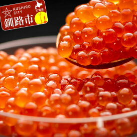 【ふるさと納税】笹谷商店 北海道産いくらしょう油漬250g×2個セット Sa103-B249 ふるさと納税 いくら