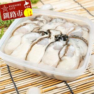 【ふるさと納税】鮮度抜群!釧路管内産濃厚牡蠣セット(生牡蠣Sサイズ10個・むき牡蠣200g) Ka702-P102