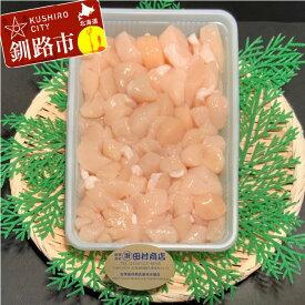 【ふるさと納税】北海道産 冷凍帆立貝柱(生食用) Ma303-A292