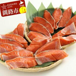【ふるさと納税】旨味抜群!!甘塩紅鮭1尾 切り身甘塩 Ma305-A293
