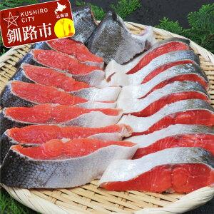 【ふるさと納税】【天然】紅鮭切り身(3切入×9袋) Ta605-P190