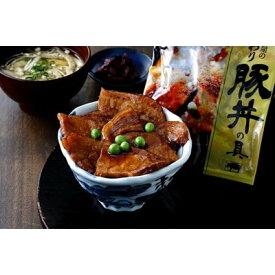 【ふるさと納税】帯広・江戸屋のこだわり豚丼の具4食<8656>【1206081】
