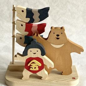 【ふるさと納税】金太郎と熊
