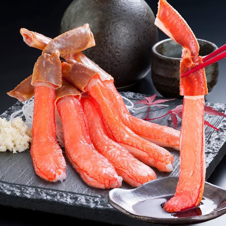 【ふるさと納税】生食可 本ズワイガニ プレミアムサイズ ポーション 1kg (12-18本入)