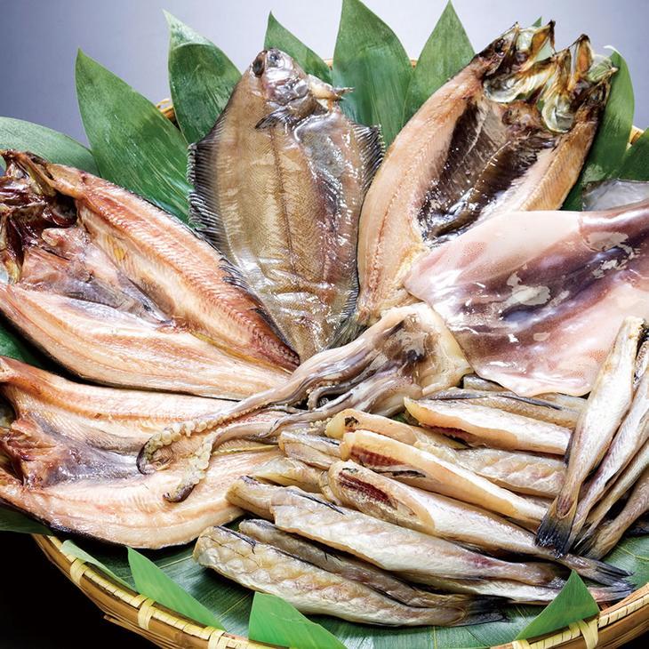 【ふるさと納税】【数量限定】海鮮干物 5種 詰め合わせ
