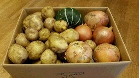 ◆【ふるさと納税】網走産ジャガイモ(北あかり)玉ねぎ・かぼちゃ1個セット約10キロ