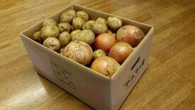◆【ふるさと納税】網走産ジャガイモ(北あかり)玉ねぎセット約10キロ