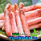 【ふるさと納税】お刺身も出来る!生本ずわい蟹むき身500g・4袋合計2kg【生食可】