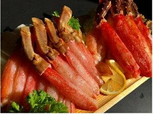 【ふるさと納税】【数量限定】お刺身本タラバ蟹と本ズワイガにしゃぶしゃぶセット(網走加工)