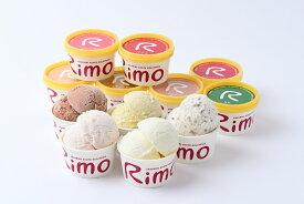【ふるさと納税】ジェラート 国際大会優勝店「Rimo」おすすめ12個セット