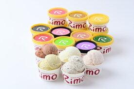 【ふるさと納税】ジェラート 国際大会優勝店「Rimo」おすすめ18個セット