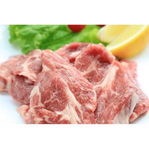 【ふるさと納税】稚内の肉職人 たかみさんの熟成生ラム肉ロース厚切り 1kg(500g×2パック)【22089】