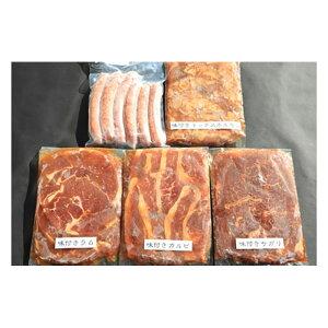 【ふるさと納税】売れっ子5種の焼肉セット(カルビ・サガリ・ラム・ミックスホルモン・ポークソーセージ) 合計1kg【22098】