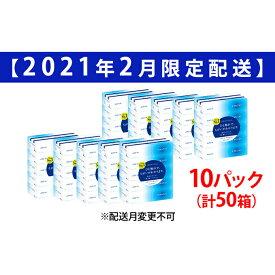 【ふるさと納税】【2021年2月配送限定】エリエール+Water180組5箱×10パック 計50箱 【雑貨・日用品・雑貨・日用品】 お届け:2021年2月初旬〜2月末まで