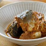 【ふるさと納税】14-5さば味噌煮缶A(10缶)