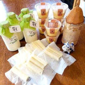 【ふるさと納税】20-132 喜多牧場のよくばり乳(ちち)セット