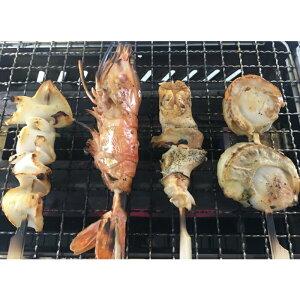 【ふるさと納税】20-164 海鮮串焼きセットB