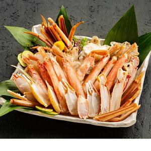 【ふるさと納税】21-6 北海道紋別産ずわいがにむき身400g×2(計800g)