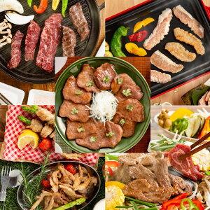 【ふるさと納税】25-30 紋別名物 流氷昆布締め 5種の食べ比べセット(タン・牛・豚・鶏・羊)