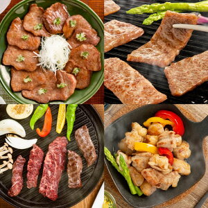 【ふるさと納税】28-2 紋別名物 流氷昆布締め牛4種の食べ比べセット