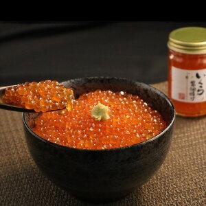 【ふるさと納税】45-4 いくら醤油漬け(1.2kg)