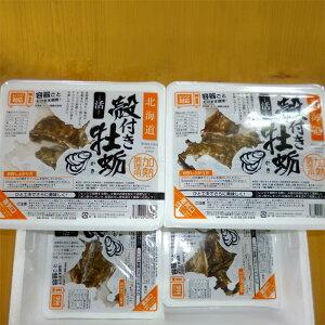 【ふるさと納税】10-187 容器まるごとレンジOK!殻付蒸し牡蠣(5入×4パック)