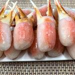 【ふるさと納税】10-197本ズワイガニ生爪剥き身大1kg