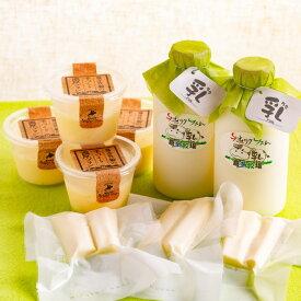【ふるさと納税】10-221 喜多牧場の乳(ちち)セット