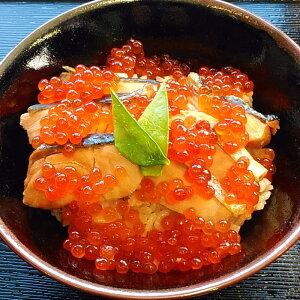 【ふるさと納税】10-227 鱒いくらのはらこ飯セット(4食)≪レンジ調理≫