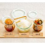 【ふるさと納税】10-232ほっと特製お漬物3種セット