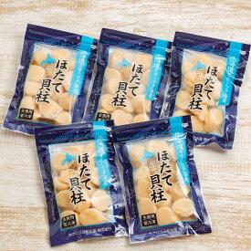 【ふるさと納税】10-268 冷凍帆立貝柱200g×5パック