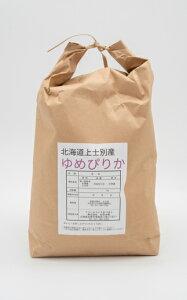 【ふるさと納税】D002【2か月連続お届け】【玄米】上士別の生産者が作るゆめぴりか5kg×3個(計30kg)
