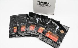 【ふるさと納税】C204 士別産サフォークラム味付ジンギスカンセット【200g×5パック】