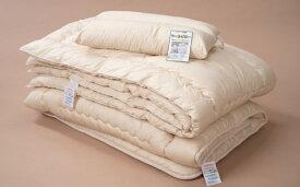 【ふるさと納税】E502 羊毛100%ピュアウール寝具3点セット【枕1個、掛ふとん1枚、敷ふとん1枚】