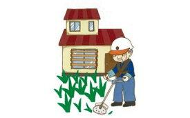 【ふるさと納税】【予約受付】B901 ふるさとの空き地草刈サービス【2回実施】