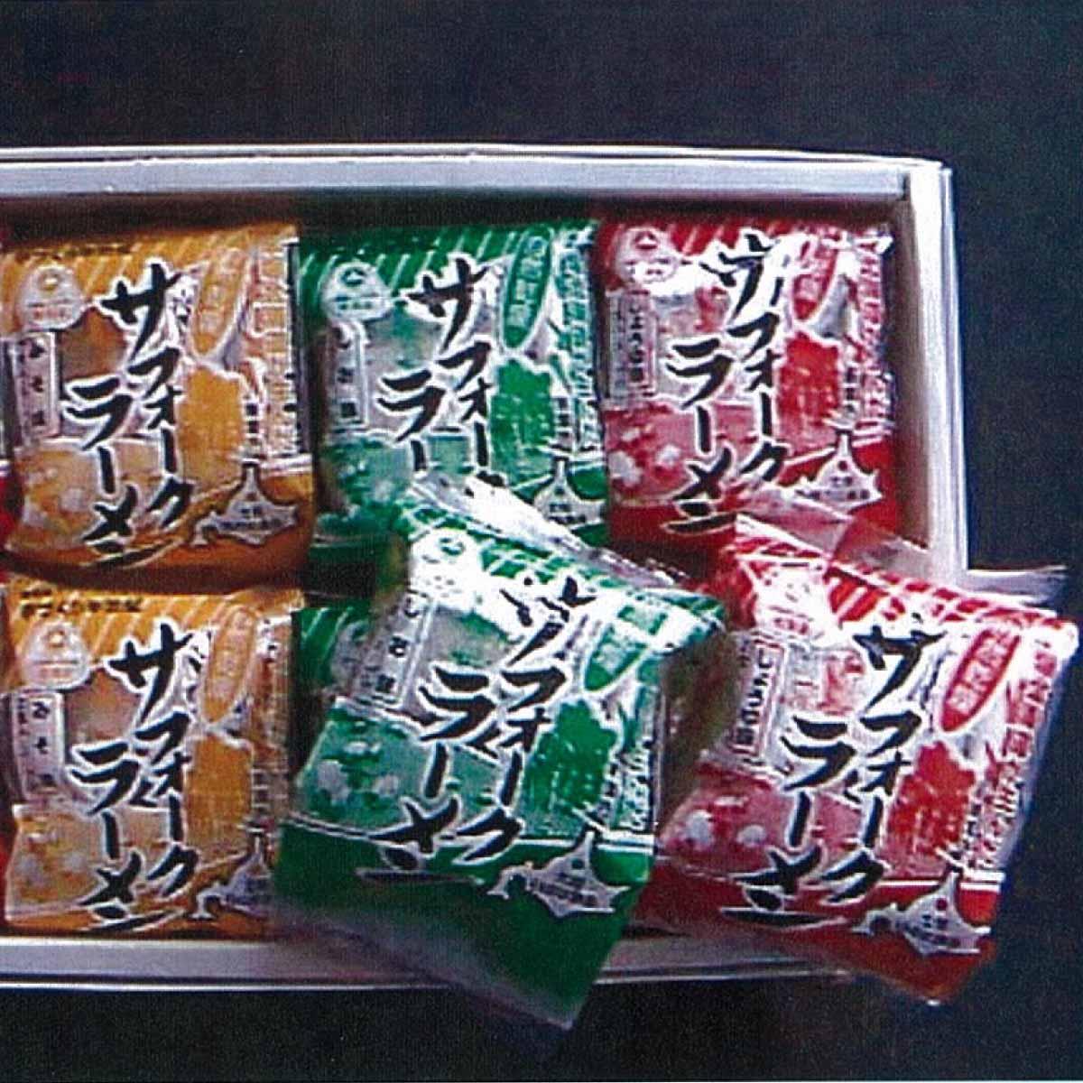 【ふるさと納税】A305 自然乾燥サフォークラーメン16食入【8袋(90g×2食)】
