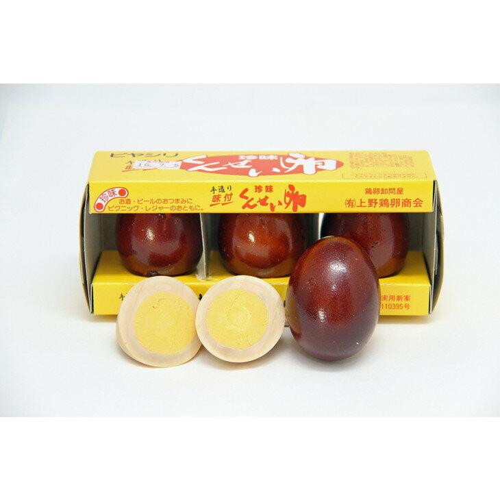 【ふるさと納税】北海道名寄市 上野鶏卵 くんせい卵セット