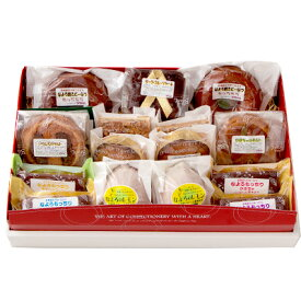 【ふるさと納税】北海道名寄市 ブラジル なよろ焼き菓子特選F