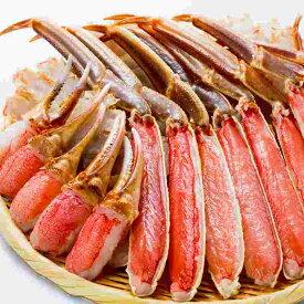 【ふるさと納税】[生食可]カット済み生ずわいがに1.5kg CB-38001