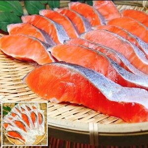 【ふるさと納税】 塩銀鮭切身1切×30P(約2.1kg) A-09018