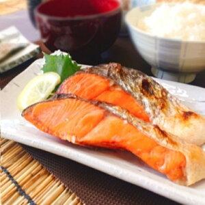 【ふるさと納税】紅鮭切り身2切×20P(計40切、約2.8kg) B-09001