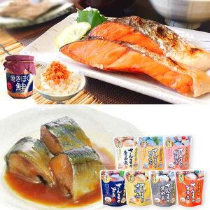 【ふるさと納税】さんまのやわらか煮7種&焼きほぐし鮭セット D-09004