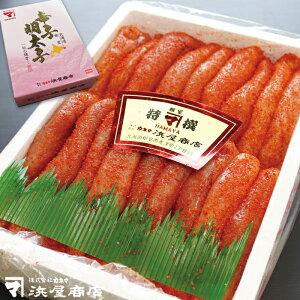 【ふるさと納税】辛子明太子1kg A-32004