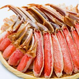 【ふるさと納税】[生食可]カット済み生ずわいがに1.5kg B-38001